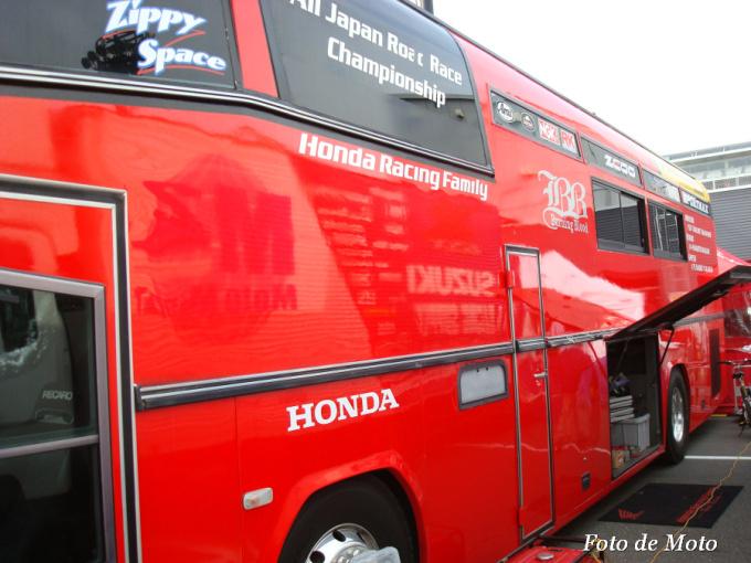 バーニングブラッドチームバス
