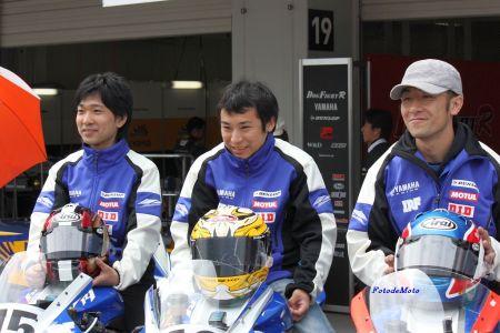 磐田レーシングファミリー