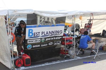 BIR Racing