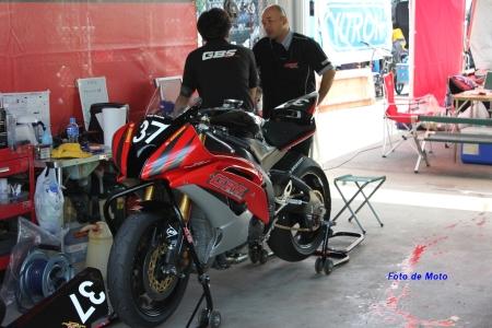 GBSレーシング