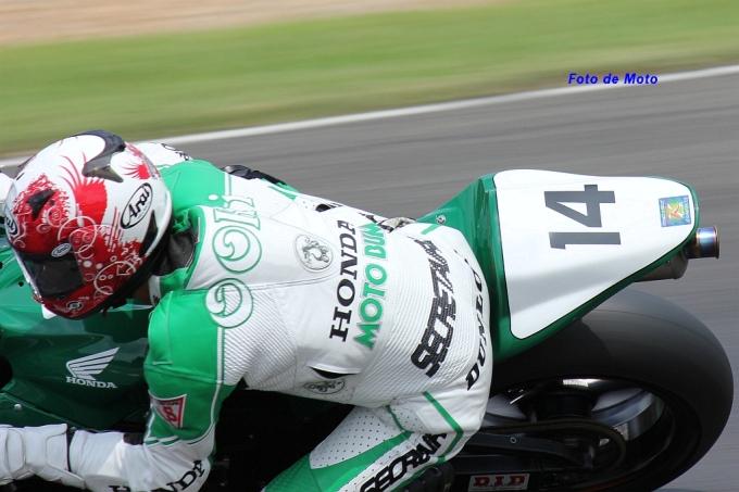 J-GP2 #14 MOTO BUM HONDA 大木 崇行