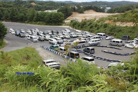 駐車場は、他のコースを流用