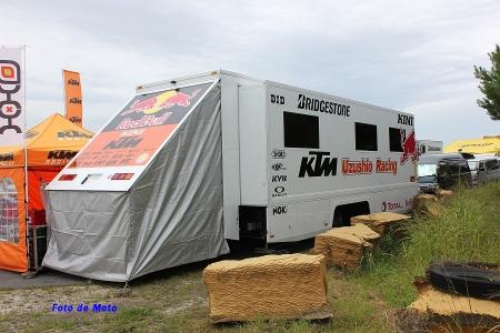 KTM テント