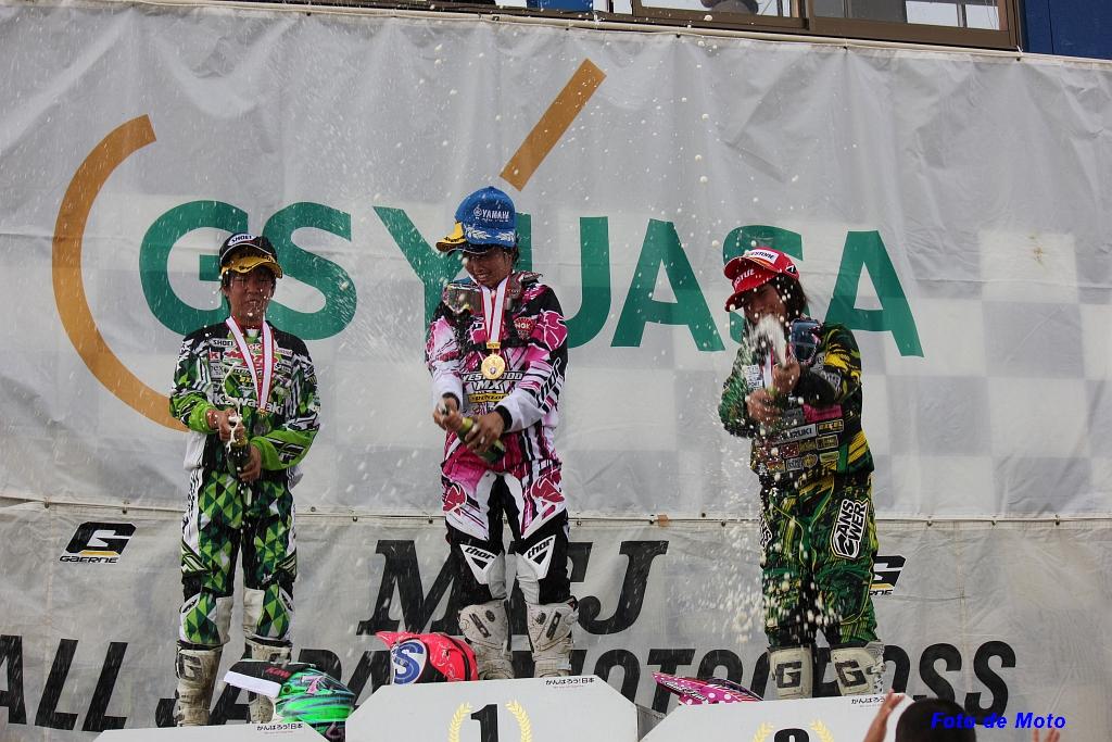 The podium.