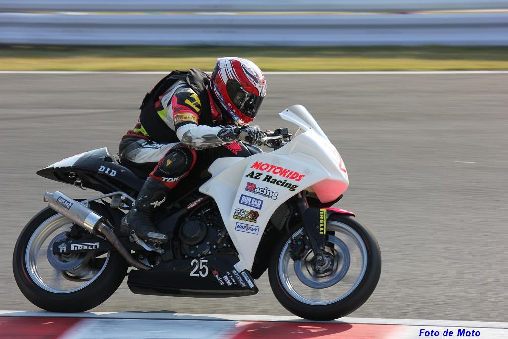 CBR250R #25 T・モトキッズ@AZ Racing 永坂 嘉己