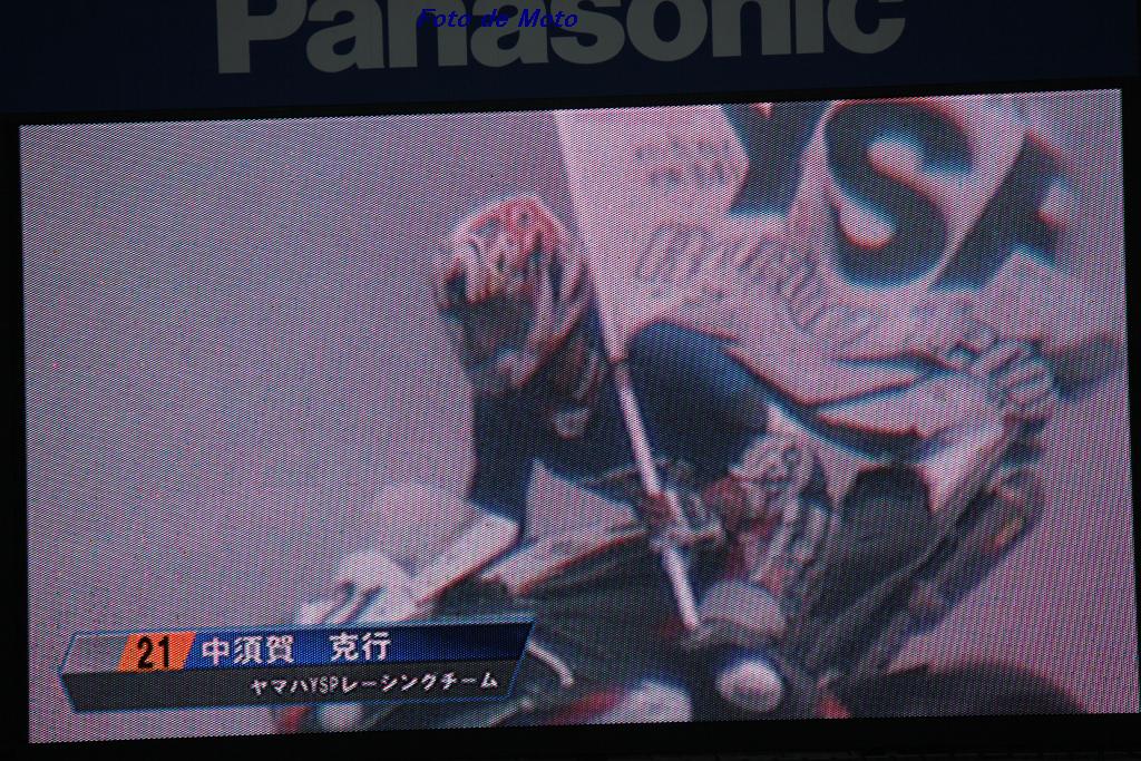 中須賀選手のウィニングラン