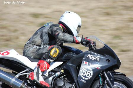 CBR250R #56 56 RACING 名越 哲平 CBR250R
