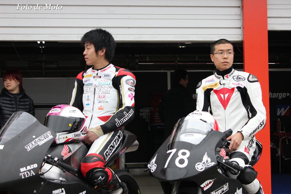 #5 Team NOBBY 山本 剛大 M312 J-GP3 #78 HotRacing 大久保 光 NSF250
