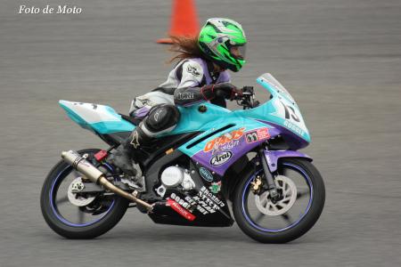 レディース #13 カオスデザインレーシング  岡 くる美 YZF-R15