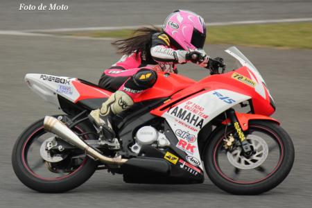 レディース #87 SP忠男レーシングチーム 遠藤 花純 YZF-R15