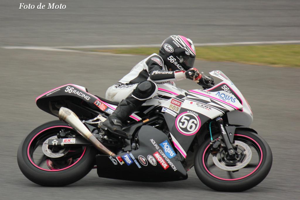 Pro Circuit Kawasaki