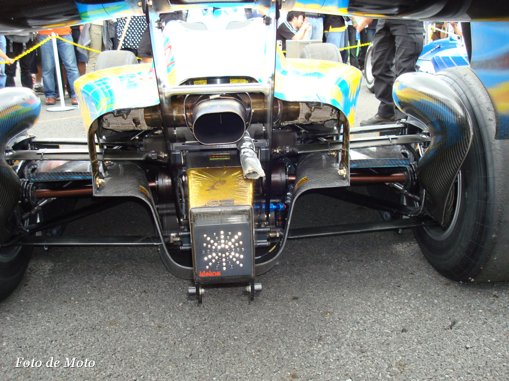 Formula car from the back
