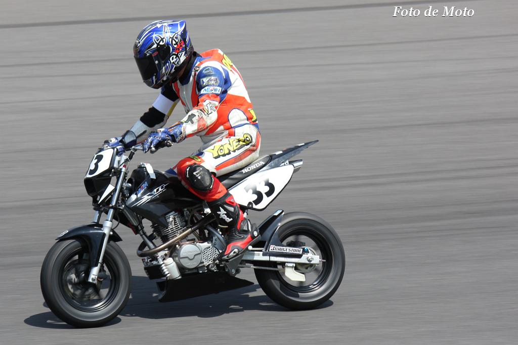 DE耐!クラス #33 マイケルレーシング XR