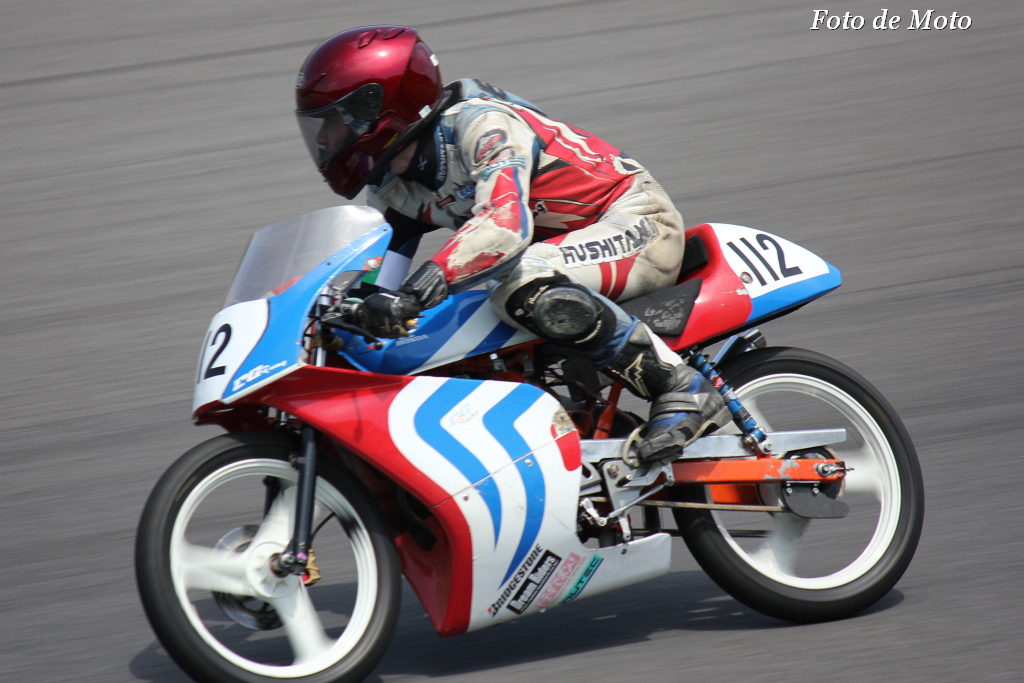 DE耐!クラス #112 Honda EG Racing CB50