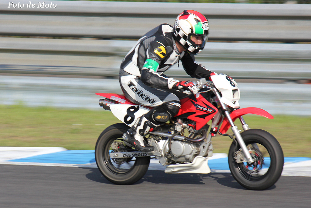 DE耐!クラス #8 FootStampRacing XR100
