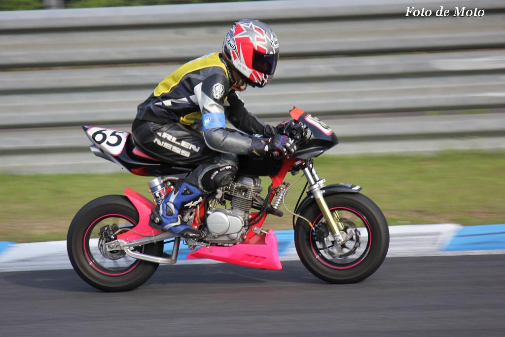 DE耐!クラス #65 MICHIKO?Racing APE100