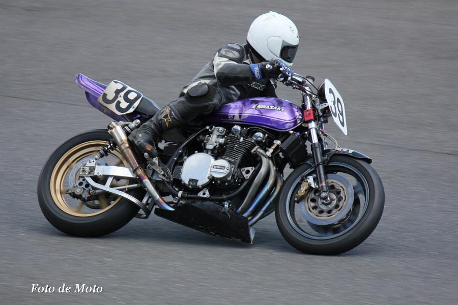 Monster #39 音速烈士&ARAーBULL 笹賀 範一 Kawasaki Z1