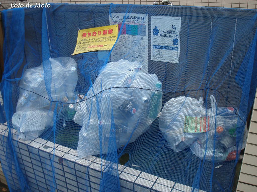 Discarded PET bottles