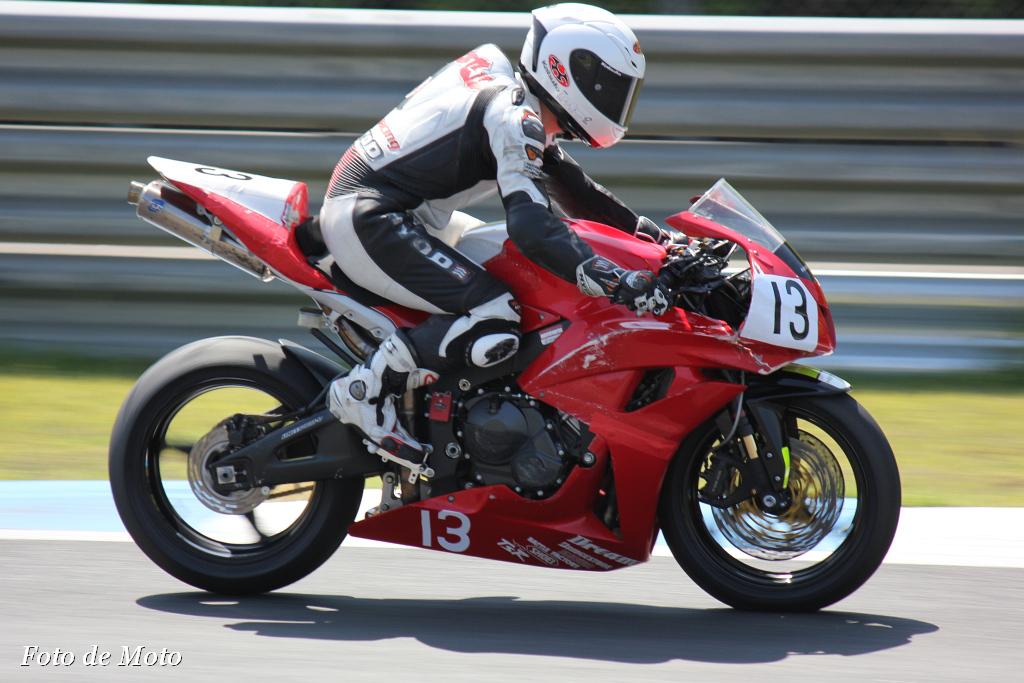 ST600 #13 Honda向陽会ドリームレーシングチーム 堀本 真 Honda CBR600RR