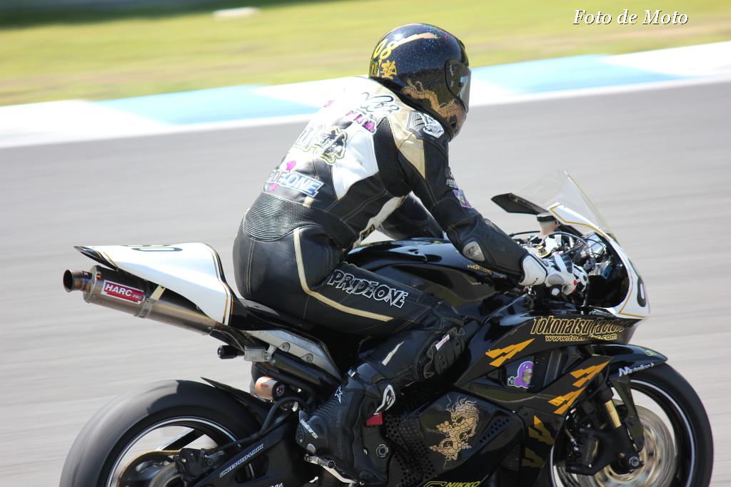 ST600 #80 添谷world稲塾from日光 稲川 貴志 Honda CBR600RR