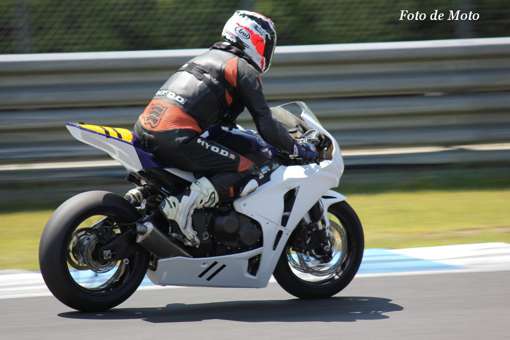 JSB1000 #11 FREEDOM Racing Paul Timmons Honda CBR1000RR