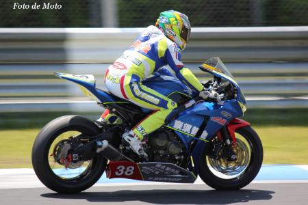 OPチャレンジ #38 奈須鈑金☆鈴木製作所 宮本 博光 Honda CBR1000RR