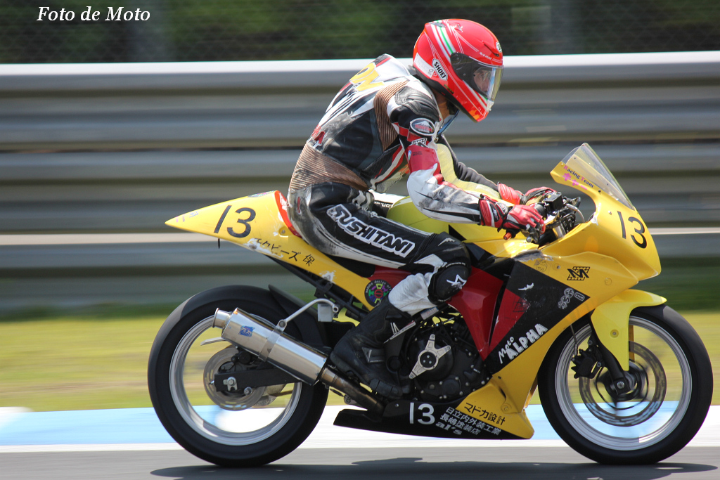 NEO STA CBR# 13 マドカ設計+モトαとチクビーズ 円谷 公文 吉沢 範密 Honda CBR250R
