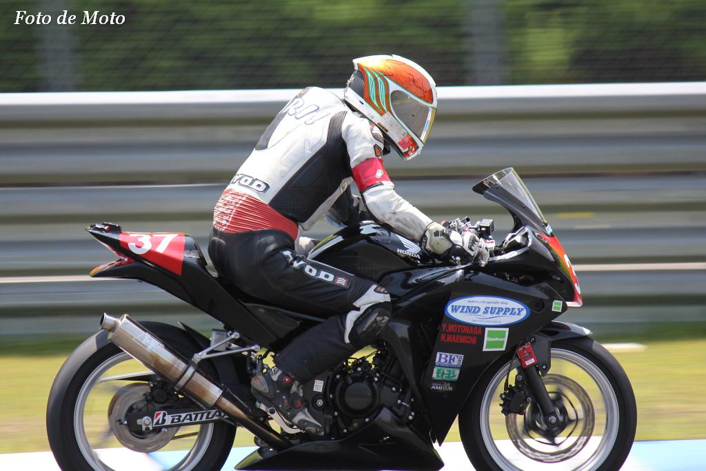NEO STA CBR# 37 WSアミーゴス 元永 泰生 前道 紀夫 Honda CBR250R