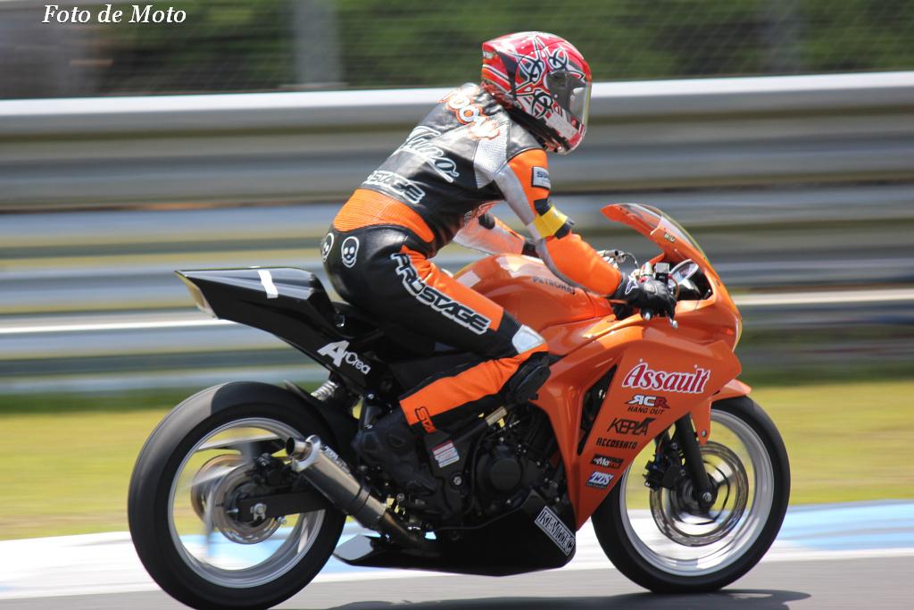 NEO STA CBR# 1 RCR・アソート・PETRONAS 長島 昭洋 赤山 豊 Honda CBR250R