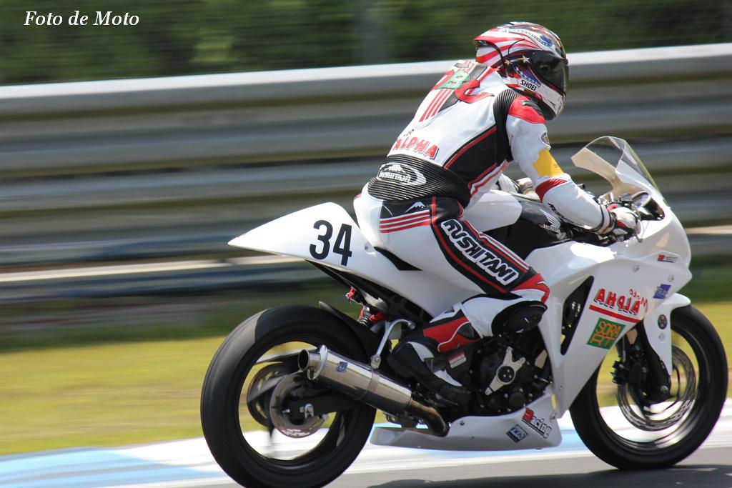 NEO STA CBR# 34 モトアルファ&SORART(Y) 渡辺 伸之 Honda CBR250R