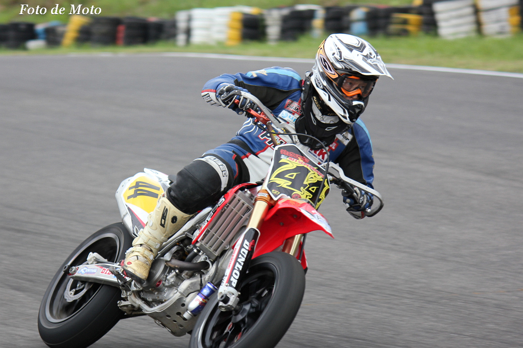 S2 #44 C.G.PHANTOM RACING 木下 滋昌 CRF250R
