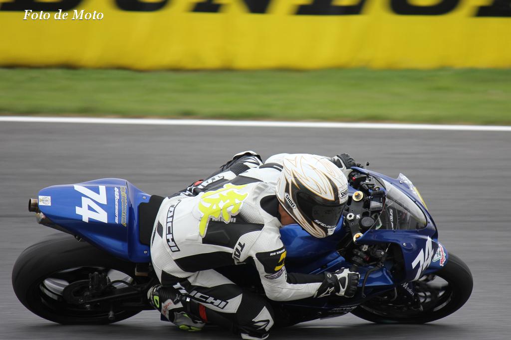 ST600 #74 レーシングチーム・ヒロ 澤村 俊紀 HONDA CBR600RR