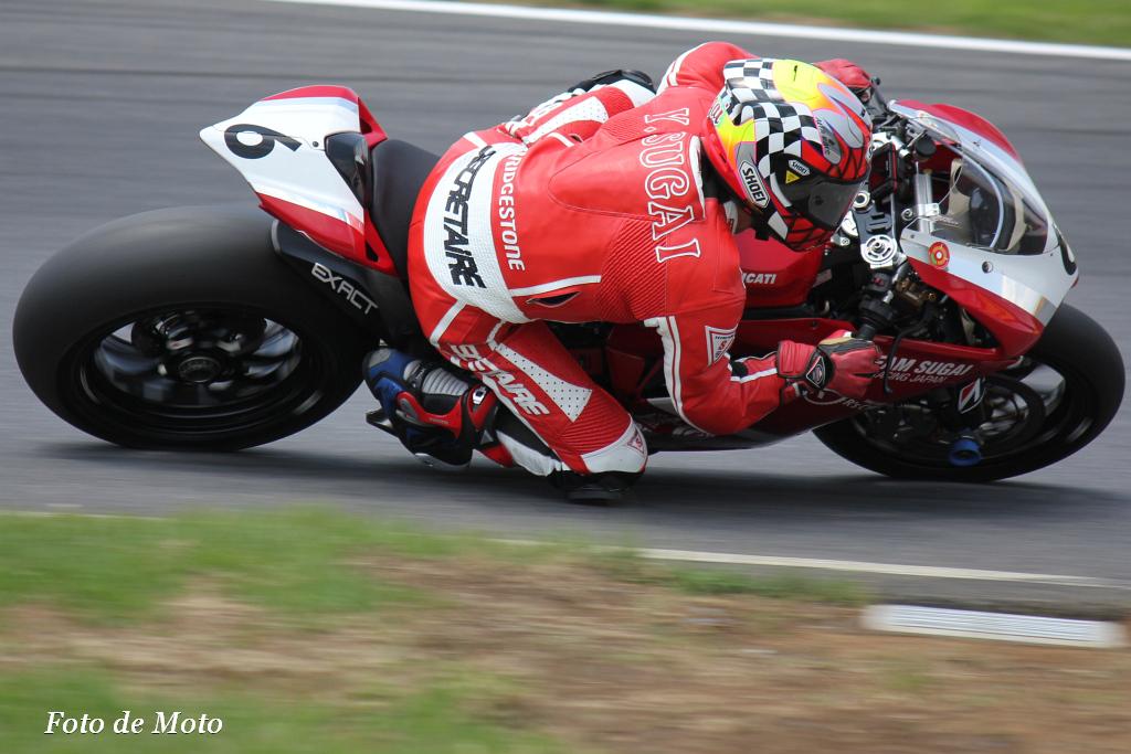JSB1000 #6 チームスガイレーシングジャパン 須貝 義行 Sugai Yoshiyuki DUCATI 1199PanigaleS