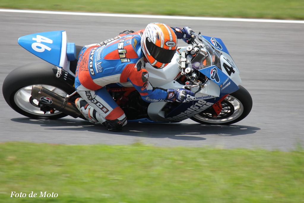 JSB1000 #46 レンタルバイク横浜・丸富オート 中村 勇志 KTM 1190RC8R