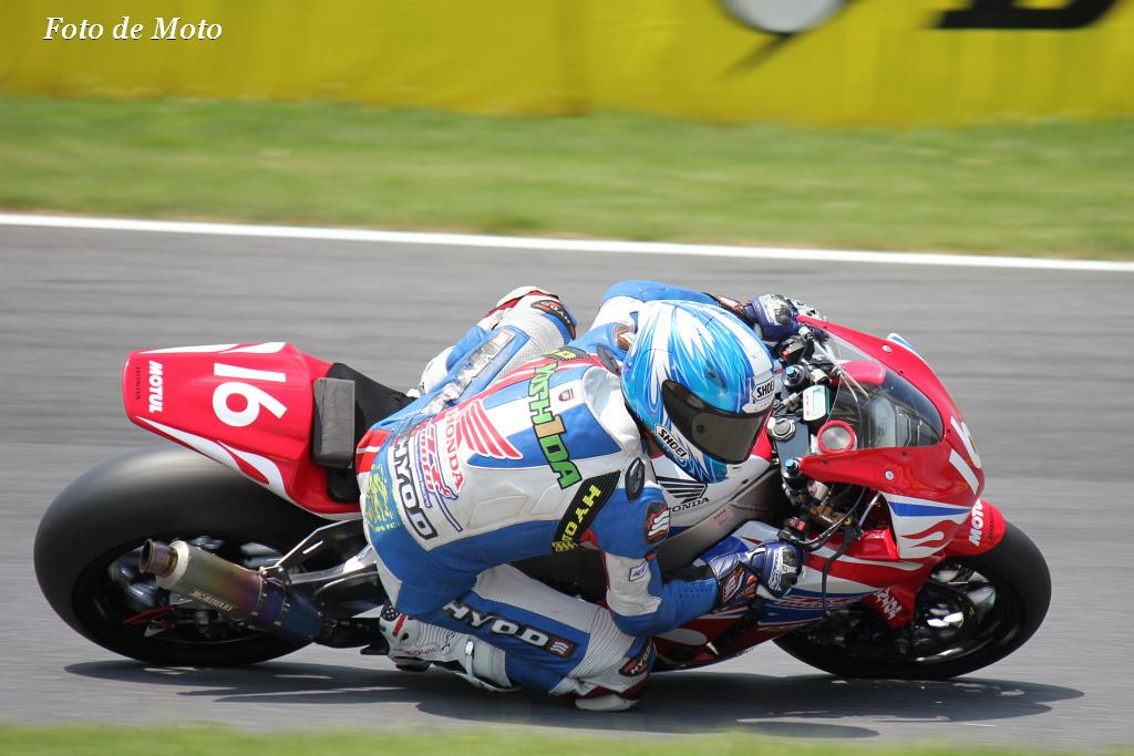 JSB1000 #16 Honda熊本レーシング 吉田 光弘 HONDA CBR1000RR