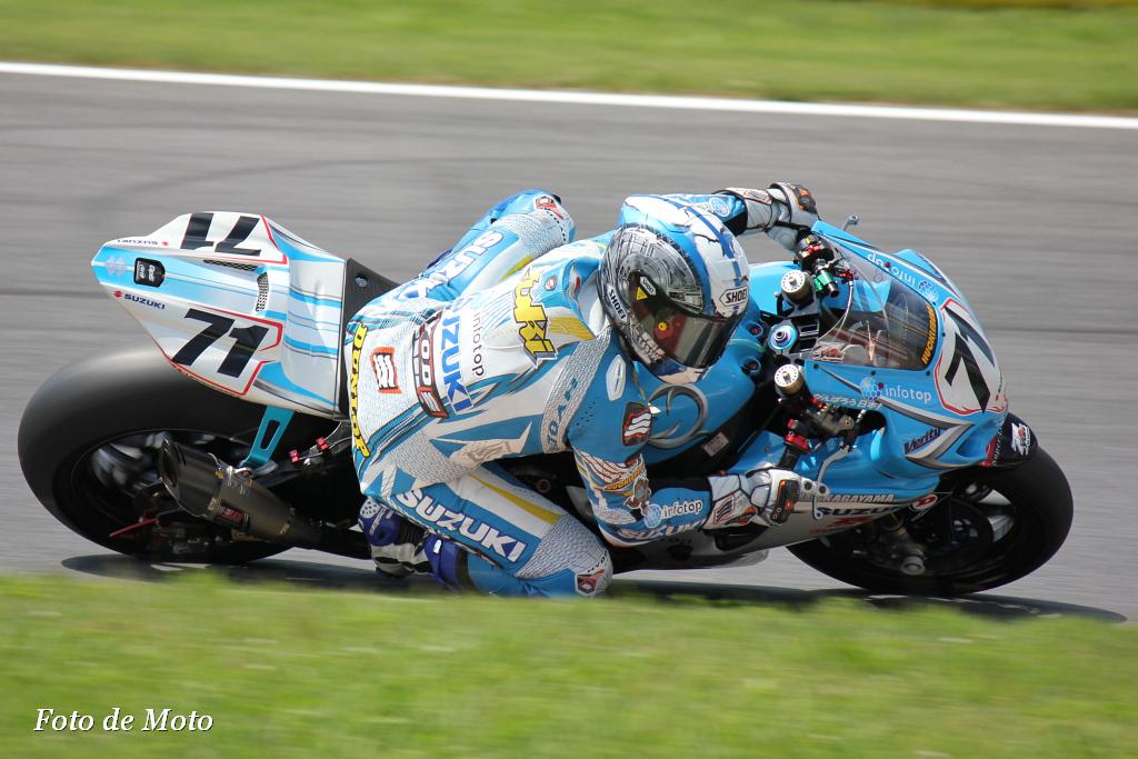 JSB1000 #71 Team KAGAYAMA 加賀山 就臣 Kagayama Yukio SUZUKI GSX-R1000