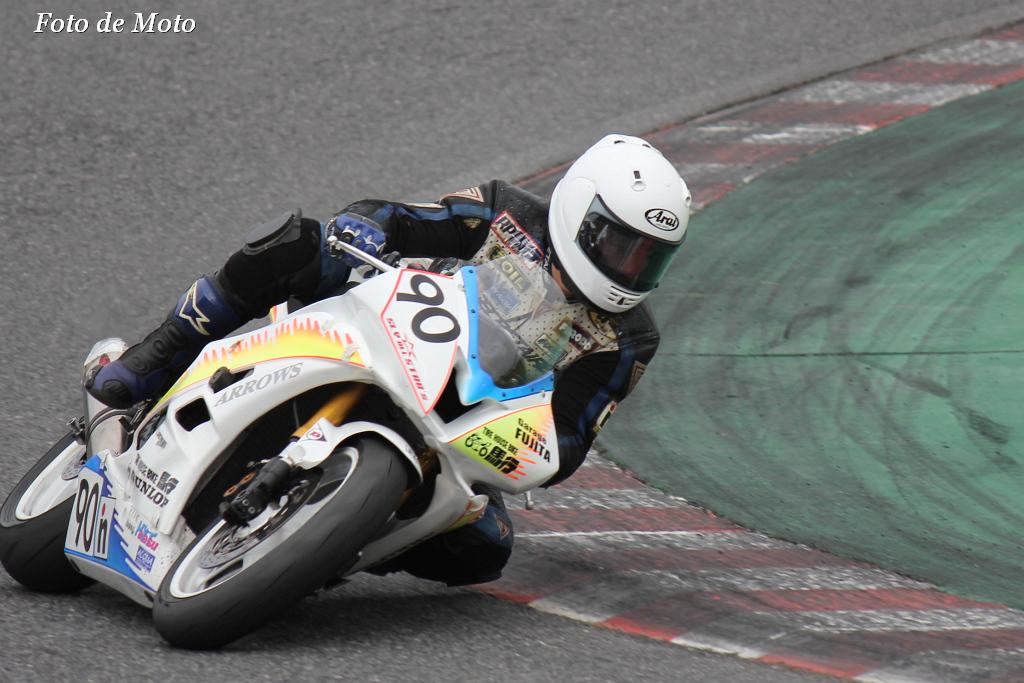 ST600 #90 ARROWS☆ガレージフジタ 熊谷 健志  YAMAHA YZF-R6