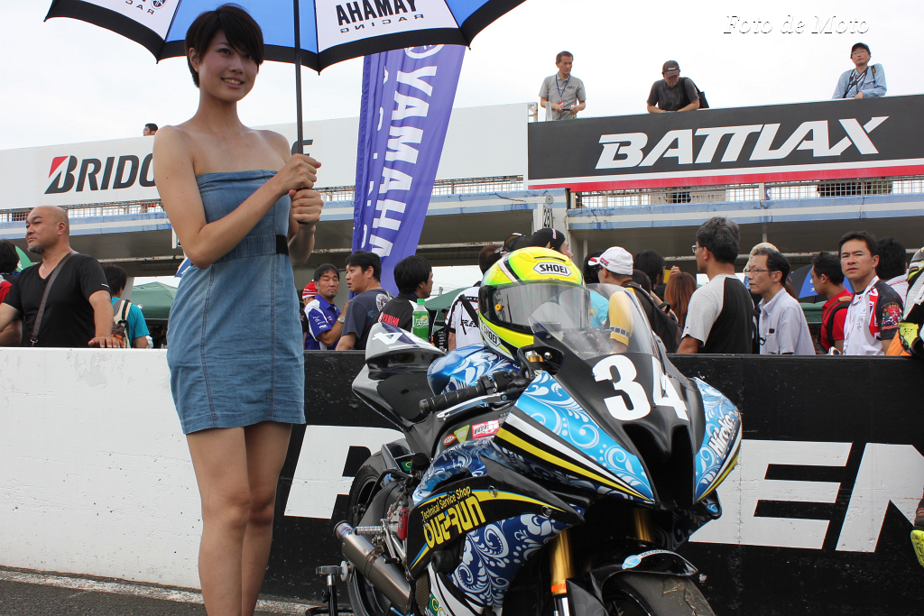 ST600 #34 レーシングチーム OutRun 矢田 栄一朗