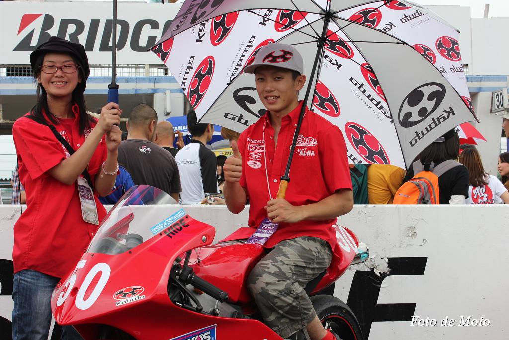 J-GP3 #50 ノザワレーシングF&モトα 野澤 秀典