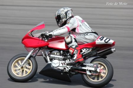 DE耐!クラス #40 ライズ&フレンズ XR100M