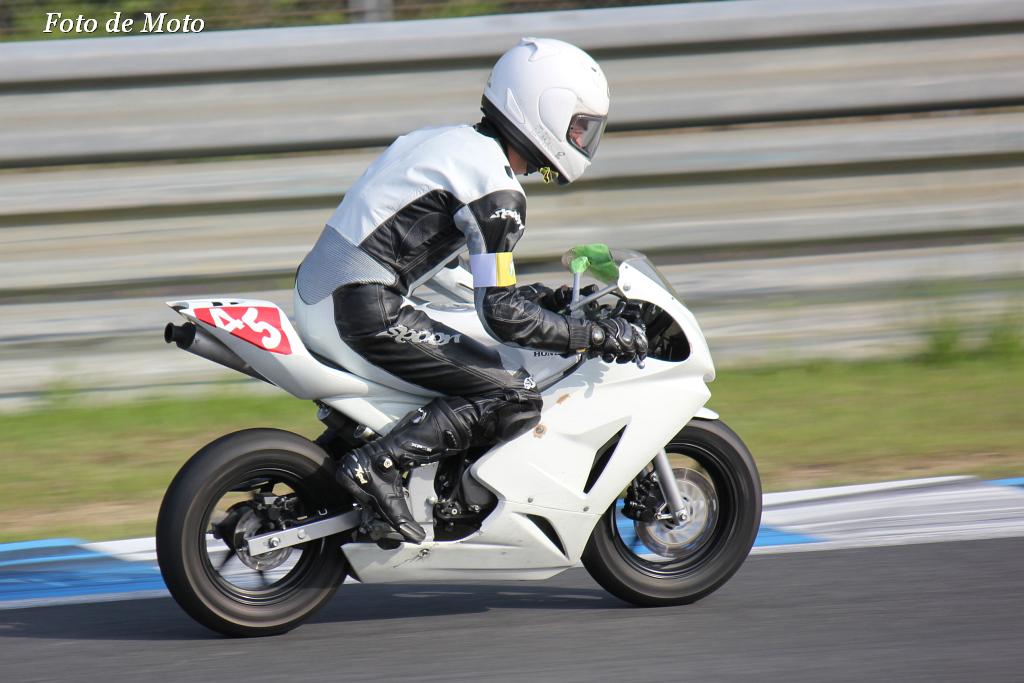 NSF100クラス #45宮猿(修行中) NSF100