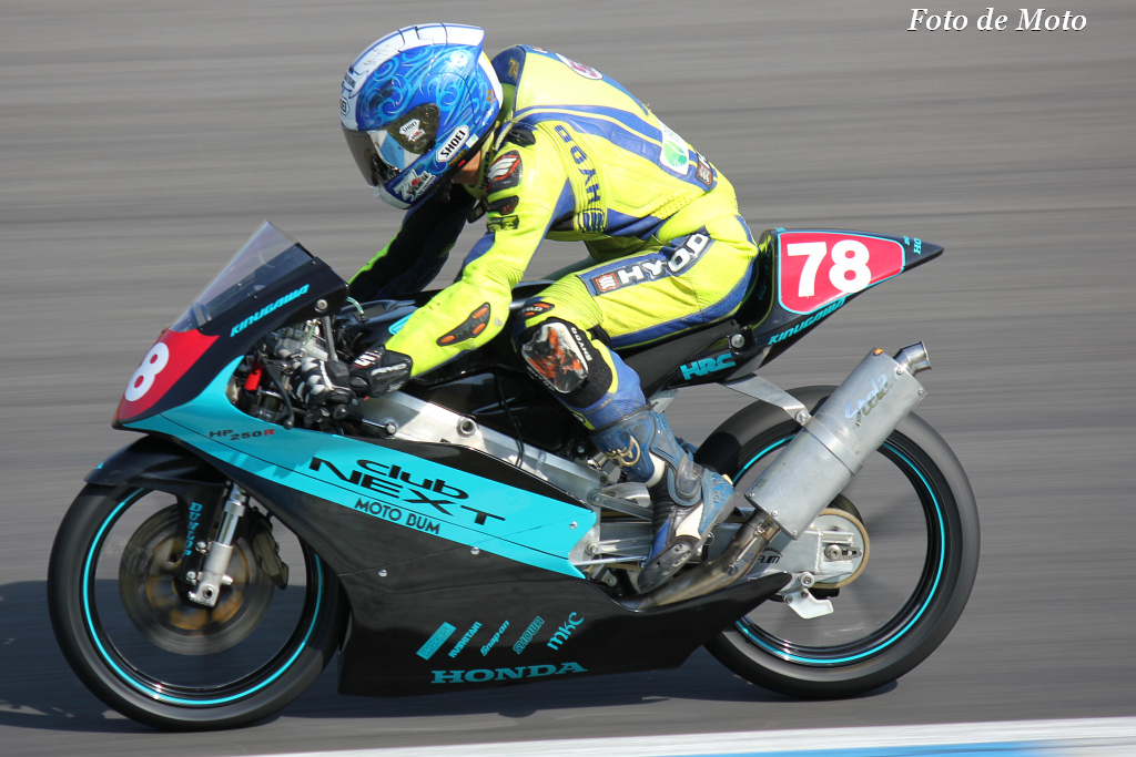 J-GP3 #78 CLUB NEXT 金山 竜也 Honda HP250RF