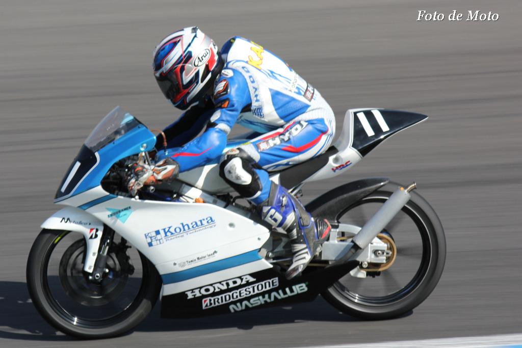 J-GP3 #11 kohara Racing 伊藤 和輝 Honda RS125