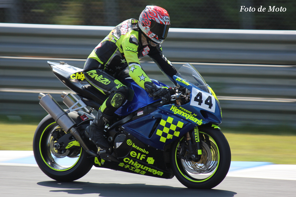 NEO Production #44 Chigumaya44♪ 山川 大輔 SUZUKI GSX-R1000