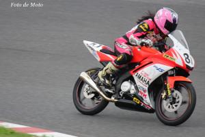 レディース #87 SP忠男レーシングチーム 遠藤花純 YZF-R15