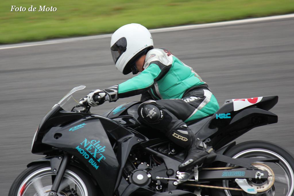 NEO STANDARD #25 club next 笹沼 英光 Honda CBR250R