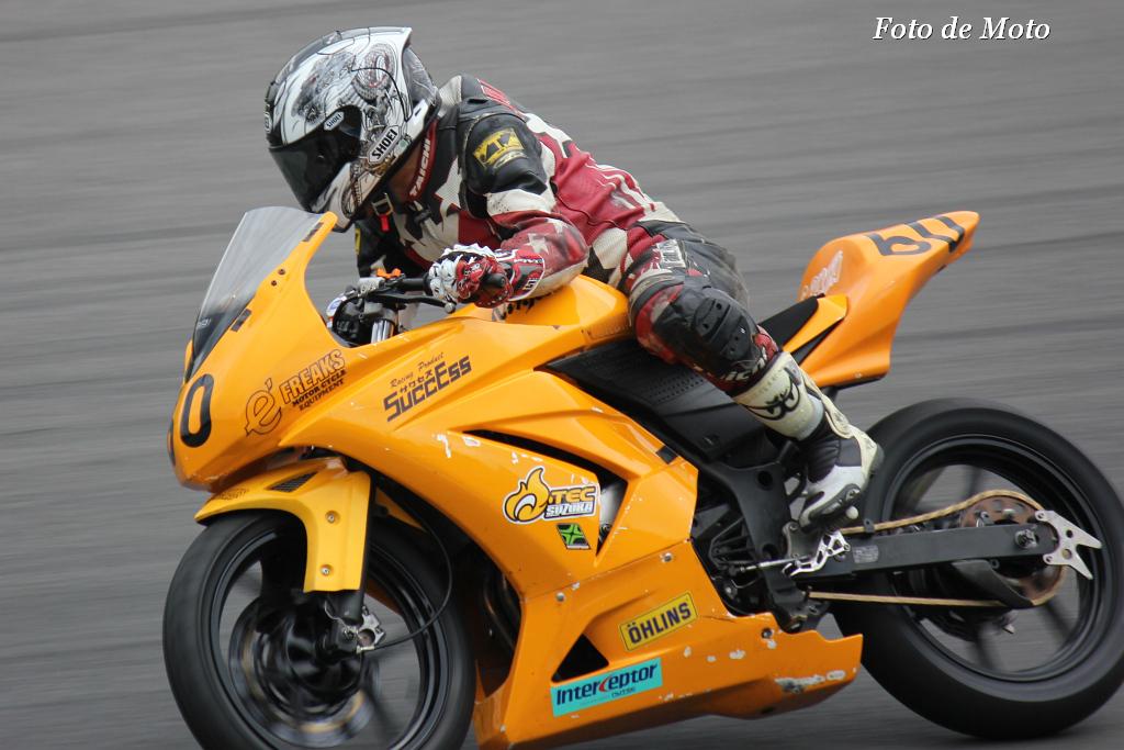 NEO STANDARD #60 サクセス 櫻井 充 Kawasaki Ninja250R