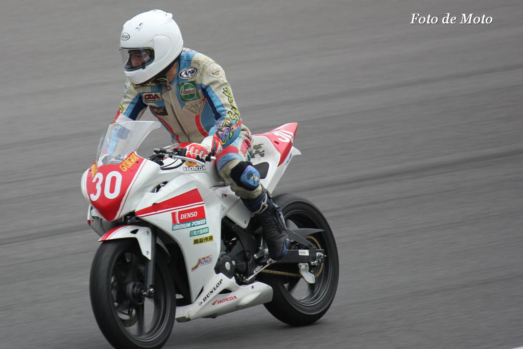 NEO STANDARD #030 チームJAPAN 齋藤 亮介 岩瀬 修一 Honda CBR250R