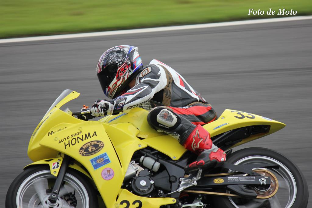 NEO STANDARD #33 オートショップホンマ 伴 剛至 Honda CBR250R
