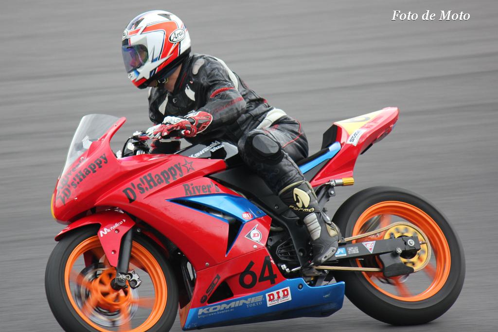 NEO STANDARD #64 D'sHAPPY☆Rivers 齊藤 浩 齊藤 尚美 Kawasaki Ninja250R